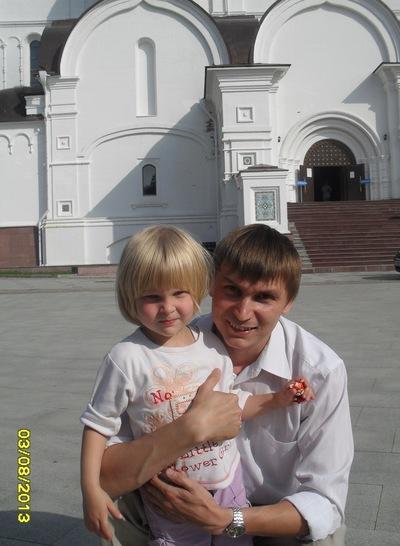 Дмитрий Ложкин, 28 августа 1978, Москва, id3788615
