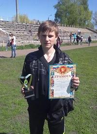 Сергей Помаз, 9 октября , Трубчевск, id219947028