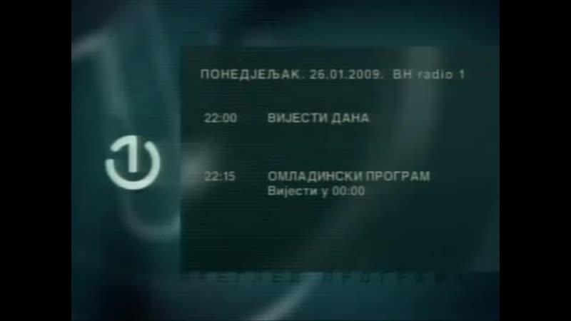 Программа передач и конец эфира (BHT 1 [Босния и Герцеговина], 25.01.2009)