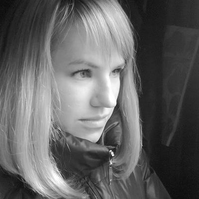 Елена Ардашева, 24 августа 1989, Сюмси, id20708080