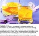 Топ-10 освежающих лимонадов