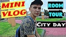 Mини Влог I ROOM TOUR I CITY DAY