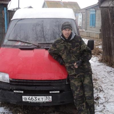 Дмитрий Николаев, 4 ноября 1981, Астрахань, id136003329