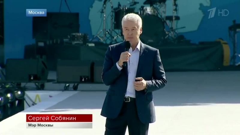 Сергей Собянин решил баллотироваться на пост мэра Москвы