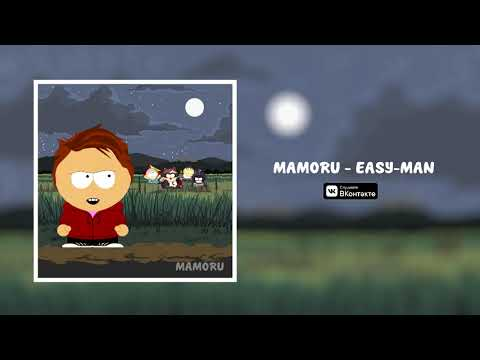 MAMORU Easy Man Official Audio