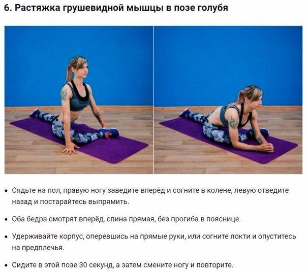 Фото №456252198 со страницы Irina Salamay
