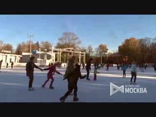 Каток «Лед» в парке «Сокольники»