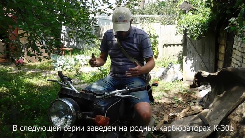 Нашли клад Мотоцикл Днепр 10 36 без пробега простоял 35 лет Капсула времени