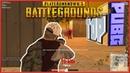 MTA PUBG Ломаю лица Сквадам! TOP1 16kills Festt как ты убиваешь всех GTA Battleground