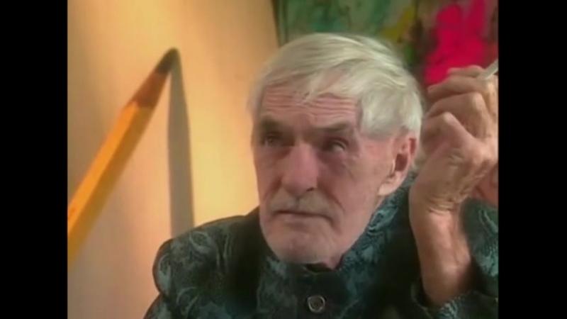 Timothy Learys Dead