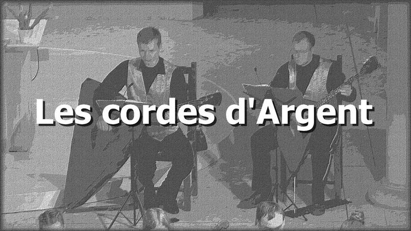 Extraits dun concert des Cordes dArgent - Janvier 2017