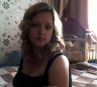 Ольга Седая, 19 марта 1986, Витебск, id123530106