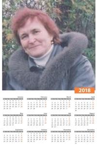 Нина Капустина