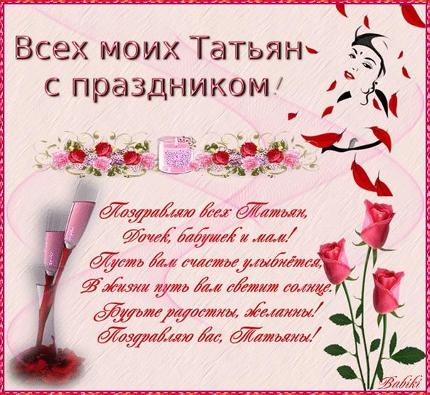 Фото №456239614 со страницы Татьяны Санниковой