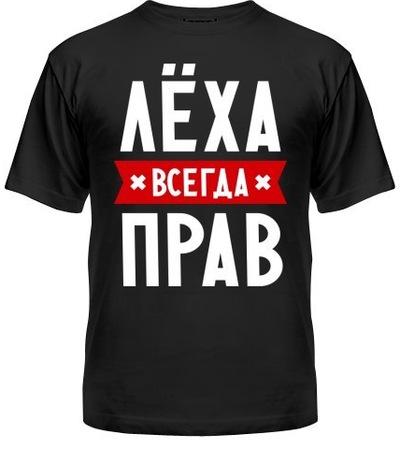 Алексей Щегольков, 6 сентября 1987, Ставрополь, id99191258