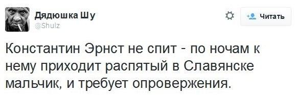 Депутат Европарламента Ребекка Хармс посетит Донбасс - Цензор.НЕТ 6190