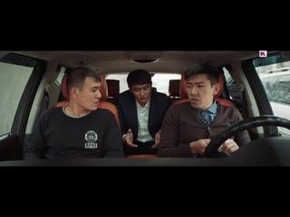 Фильм: Регистратор 2018 - смотреть online (комедия) 12+