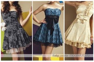 Смотрите и выбирайте вместе с нами короткие платья с пышной юбкой, чтобы на празднике быть обворожительной...