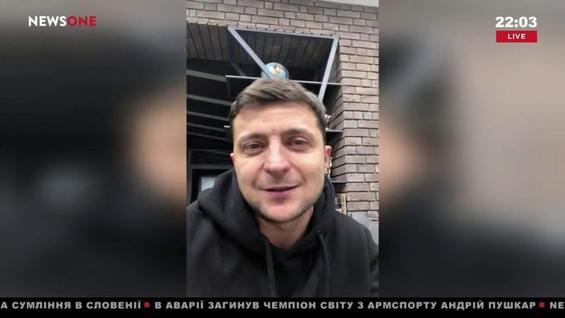 Владимир Зеленский высказал мнение о праздновании 8 марта и переименовании улиц в Украине 14.11.18