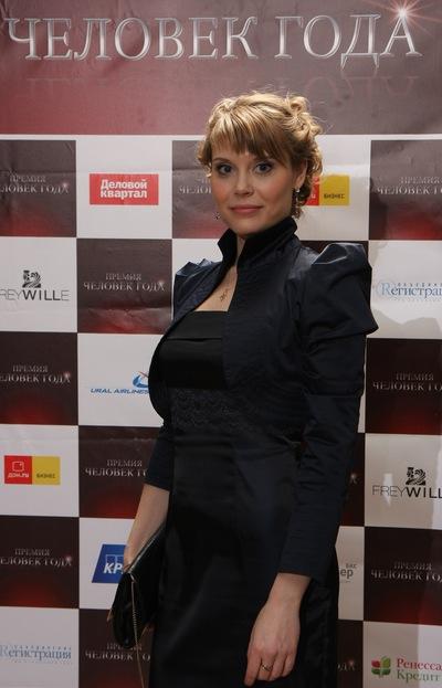 Анна Мартынова, 18 июня , Новосибирск, id1440478