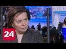 ПМЭФ: губернатор ХМАО о стратегии развития региона - Россия 24