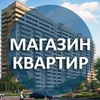 Продажа квартир в Краснодаре| МагазинКвартир