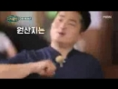 180717 Preview Gourmet Club on channel MBN with RAVI