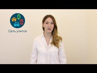 Cisco DNA - обзор возможностей и демо