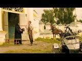 Соловей Разбойник (2012) - русский фильм