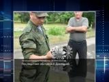 ГТРК ЛНР. Очевидец. Последствия обстрела п Донецкий. 24 июня 2017