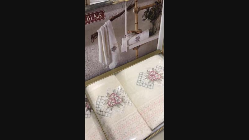 Полотенца в наборах