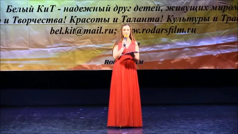 СУПЕРФИНАЛ 2018 Белый КиТ