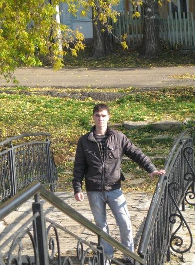 Айнур Фаезов, 30 октября 1991, Нижнекамск, id144087418