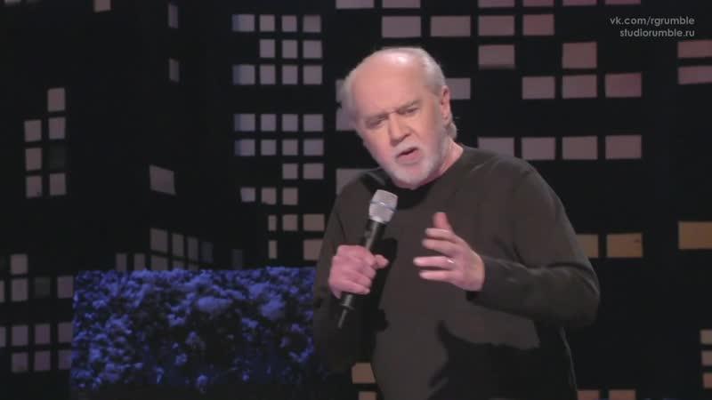 Джордж Карлин - Современный человек - Жизнь стоит того чтобы умереть 2005