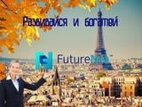 FutureNet Foundation - Партнерство FN Foundation с IIMSAM и с ООН