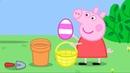 Peppa Wutz | Staffel 4 Beste Bits | Peppa Pig Deutsch Neue Folgen | Cartoons für Kinder