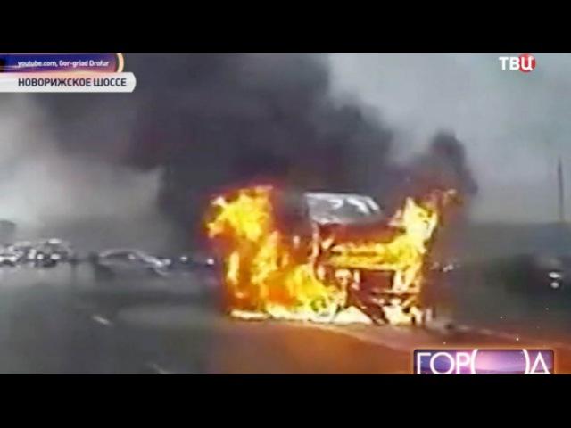 Город новостей - Эфир от 31.03.2015 14:50