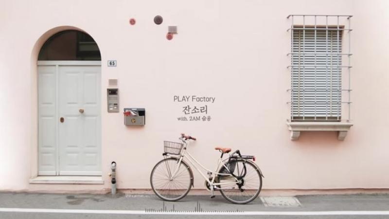 아이유 인기곡 노래 모음 IU Best 50 song