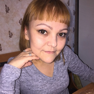 Юлия Бондарева