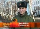 25 февраля 2014 Новости Рен ТВ Армавир