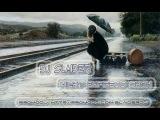 DJ Slaider - Night Express Show #144(Guest Mix by Vadim Spark)
