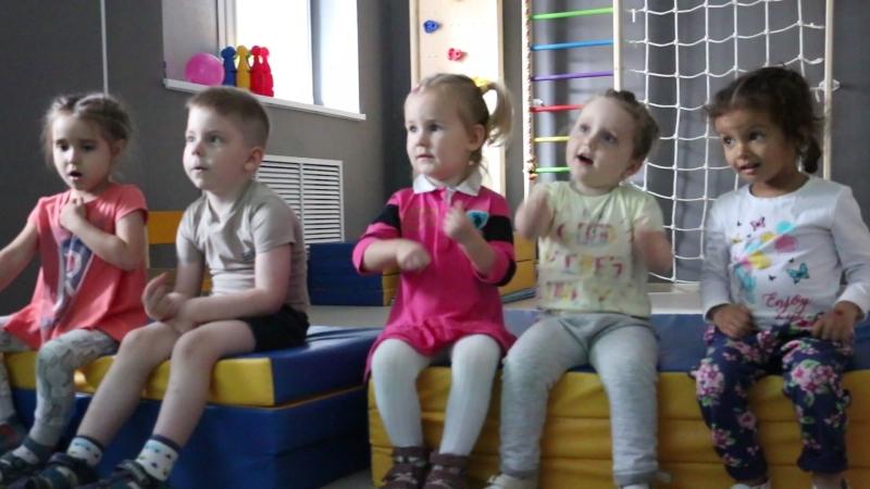 Английский язык в Детском садике MINT!