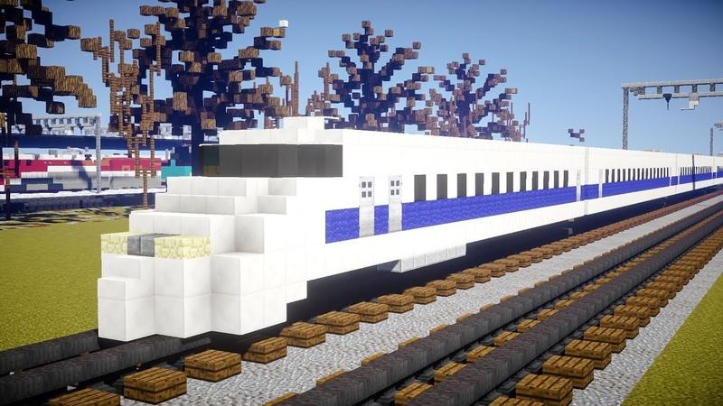Minecraft 300 Series Shinkansen Bullet Train Tutorial 新幹線
