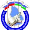 Организационно-методический центр социальной пом