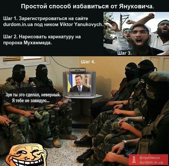 Азаров догадался, с чем связана радикализация украинского общества - Цензор.НЕТ 7193