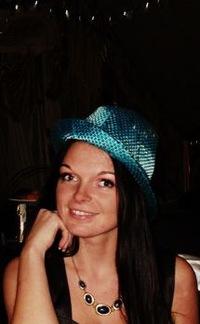 Таня Абрамова, 13 ноября 1990, Калуш, id95990092