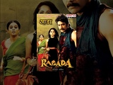 Ragada Full Hindi Dubbed Movie Nagarjuna, Anushka Aditya Movies