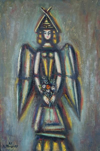 Рисуй все подряд, мир того стоит! Александр Тышлер. Александр ТЫШЛЕР(1898 -1980) уникальная фигура в истории изобразительного искусства России, признанный классик сценографии,