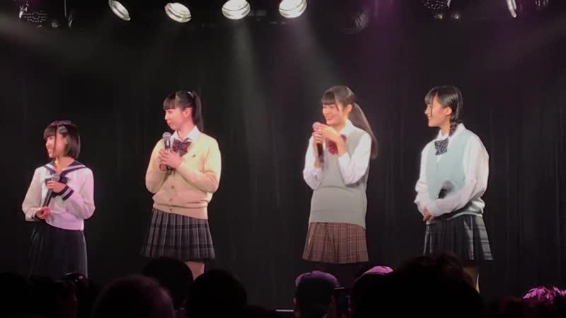 SAKA-SAMA @ AKIBAカルチャーズ劇場 06/11/2018