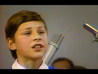 Трус не играет в хоккей - Большой детский хор ЦТ и ВР (Песня 73) 1973 год (А. Пахмутова – С. Гребенников и Н. Добронравов)